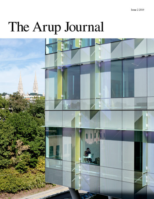 Scott Hall in The ARUP Journal