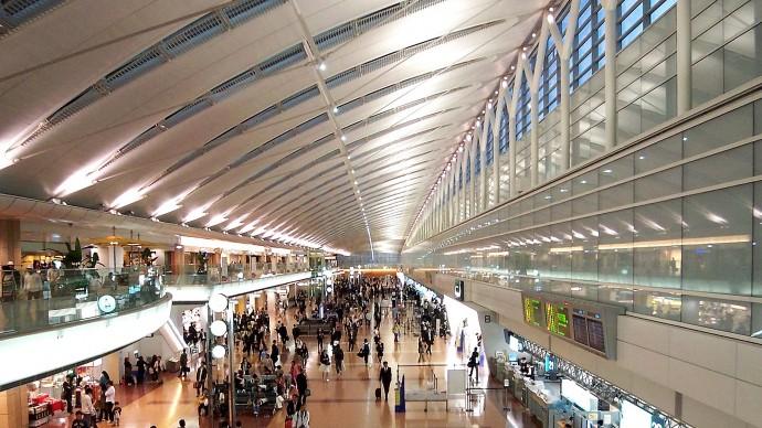 Haneda Passenger Terminal 2